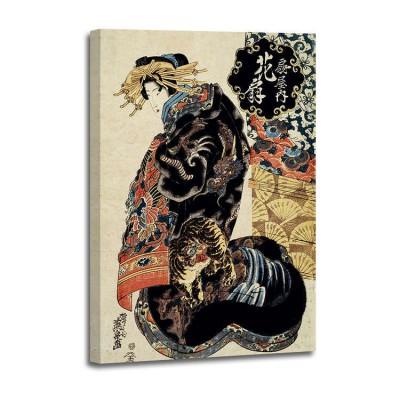 Keisai Eisen - La courtisane Hanaogi de la maiso Ogiya